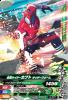 4-031 仮面ライダーカブトライダーフォーム (N)