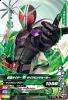 4-034 仮面ライダーWサイクロンジョーカー (N)
