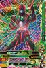 4-044 仮面ライダーBLACK RX (SR)