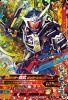 3-001 仮面ライダー鎧武ジンバーレモンアームズ