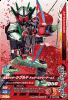 3-062 仮面ライダーシグルドチェリーエナジーアームズ (CP)