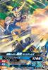 3-004 仮面ライダー鎧武パインアームズ (N)