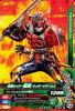 3-005 仮面ライダー鎧武ウィザードアームズ