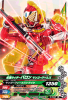 3-006 仮面ライダーバロンマンゴーアームズ