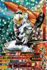 3-012 仮面ライダー斬月フォーゼアームズ (SR)