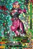 3-021 仮面ライダーマリカピーチエナジーアームズ (SR)