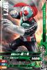 3-025 仮面ライダー新1号