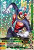 3-028 ライダーマン (SR)