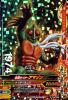 3-030 仮面ライダーアマゾン (SR)