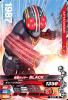 3-035 仮面ライダーBLACK (N)