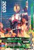 3-041 仮面ライダーファイズ (N)