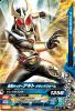 D5-016 仮面ライダーアギトグランドフォーム (N)