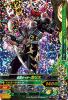 D5-020 仮面ライダーカリス (SR)