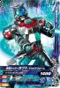 D5-025 仮面ライダーカブトマスクドフォーム (R)