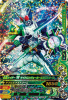 D5-027 仮面ライダーWサイクロンジョーカーエクストリーム (SR)