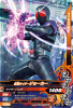 D5-028 仮面ライダージョーカー (N)