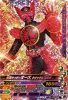 D5-030 仮面ライダーオーズタジャドル コンボ (SR)