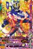 D4-001 仮面ライダードライブタイプフォーミュラ (LR)