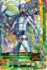 D4-013 仮面ライダーチェイサー