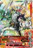 D4-028 仮面ライダーWサイクロンジョーカーエクストリーム (LR)