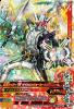 D4-029 仮面ライダーWサイクロンジョーカーエクストリーム (LREX)