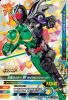 D4-053 仮面ライダーWサイクロンジョーカー (CP)