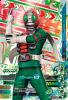 D4-055 仮面ライダーV3