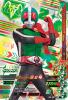 D4-057 仮面ライダー新2号