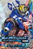 D4-003 仮面ライダードライブタイプフォーミュラ (N)