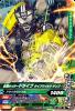 D4-006 仮面ライダードライブタイプワイルド ダンプ