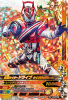 D4-008 仮面ライダードライブタイプデッドヒート (SR)