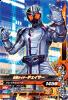 D4-014 仮面ライダーチェイサー (R)