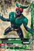 D4-017 仮面ライダーギルス
