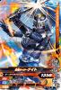D4-019 仮面ライダーナイト