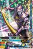 D4-021 仮面ライダー王蛇 (SR)