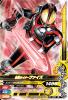 D4-022 仮面ライダーファイズ (N)