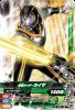 D4-023 仮面ライダーカイザ