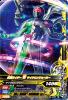 D4-030 仮面ライダーWサイクロンジョーカー (N)