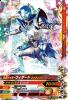 D4-035 仮面ライダーウィザードインフィニティースタイル (SR)