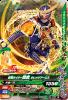 D4-036 仮面ライダー鎧武オレンジアームズ