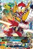 D4-037 仮面ライダーバロンバナナアームズ (SR)