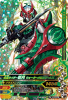 D4-039 仮面ライダー斬月ウォーターメロンアームズ (SR)