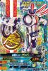 D3-010 仮面ライダーマッハ (LR)