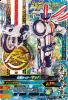 D3-011 仮面ライダーマッハ (LREX)