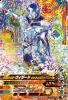 D3-030 仮面ライダーウィザードインフィニティースタイル (LR)