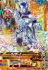 D3-031 仮面ライダーウィザードインフィニティースタイル (LREX)