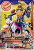 D3-051 仮面ライダー鎧武オレンジアームズ (CP)