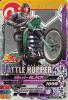 D3-053 仮面ライダーBLACK (CP)