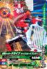 D3-004 仮面ライダードライブタイプスピード ハンター (R)