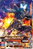D3-009 仮面ライダープロトドライブ (R)